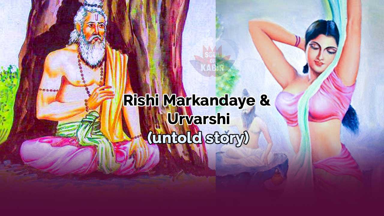rishi-markandaye-and-urvarshi