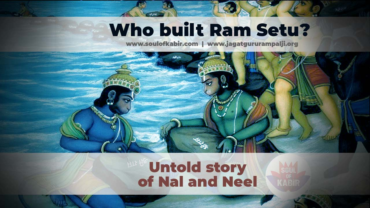 Untold story of Nal and Neel