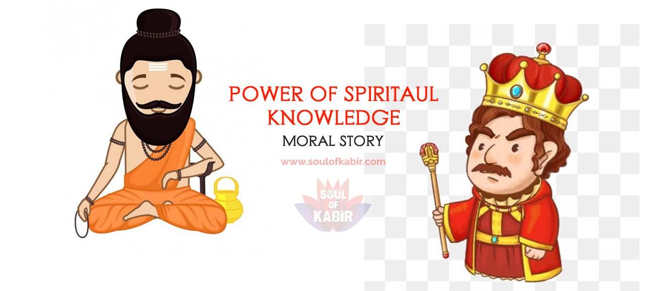power of spiritual knowledge