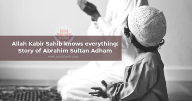 story of abrahim sultan adham