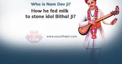 who is namdev ji